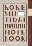 KOKESHIJIDAI NOTEBOOK